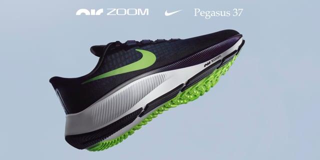 Nike Pegasus | Zapatillas Nike Pegasus | Sprinter